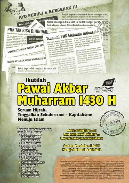 poster-muharam-1430-h