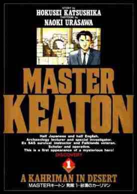 master_keaton 3