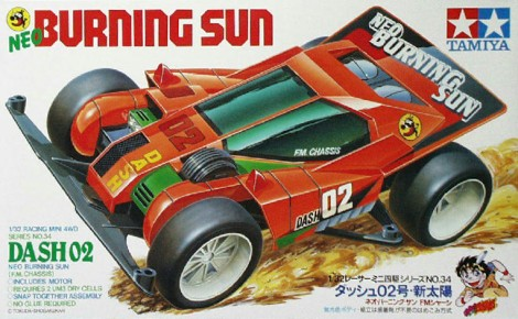 tamiya_racing_neo_burning_sun