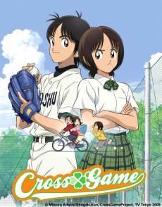 CrossGame-web