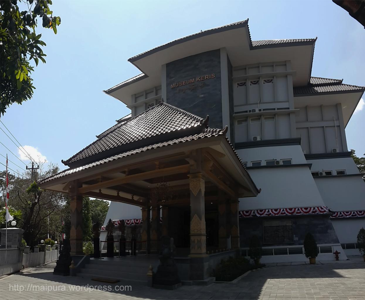 Gedung Museum Keris Nusantara